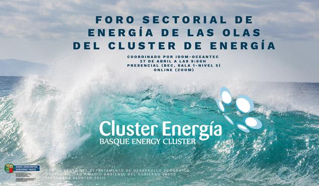 Foro Sectorial de Energía de las Olas del Cluster de Energía